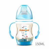母婴宽口径PPSU感温奶瓶 新生儿150ML防胀气带手柄吸管