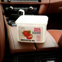 香水固体香膏车用座式香薰空气清新除剂臭除异味车载香水摆件