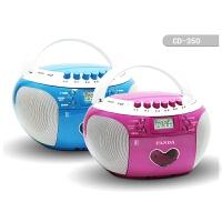 【赠16G优盘+耳机+空白磁带!】熊猫CD机 CD350 CD-350磁带录放机 全功能复读机 USB复读机 胎教机
