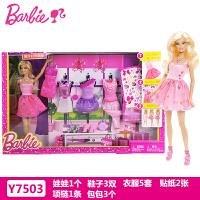 娃娃衣服换装设计美人鱼长发公主大礼盒女孩过家家玩具美发 30-50厘米