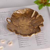 进口时尚创意黄铜糖果盘干果盘 欧式客厅餐厅树叶形家居装饰盘子 黄铜糖果盘