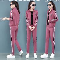 休闲运动套装女春秋季宽松外套2020新款韩版时尚显瘦跑步服三件套