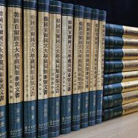 韩国首尔国立大学藏同顺泰号文书