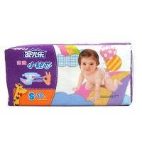 安儿乐小轻芯婴儿纸尿裤 S码50片尿不湿 S7050男女宝宝尿裤适合3-6KG包邮