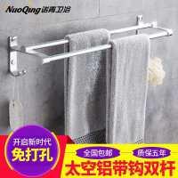 免打孔太空铝毛巾架卫生间浴巾架浴室双杆单杆挂件卫浴五金毛巾杆