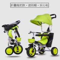 儿童车三轮脚踏车折叠轻便儿童三轮车手推车宝宝1-3岁脚踏车婴儿自行车童车QL-56