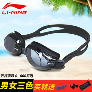 LI-NING/李宁游泳 高清防雾泳镜 平光防水游泳镜潜水装备男女游泳眼镜LSJL615