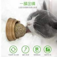 猫薄荷球猫自嗨磨牙逗猫神器棒棒糖舔乐逗猫棒耐咬猫咪玩具
