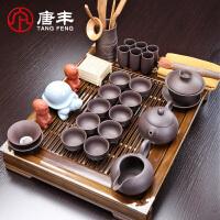 唐丰实木不锈钢茶盘套装陶瓷功夫茶具家用简约茶台半自动懒人组合