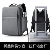 背包男双肩包休闲多功能男士商务电脑包定制印LOGO女书包15.6寸17
