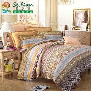 [当当自营]富安娜家纺纯棉四件套1.5米1.8米床时尚简约套件 威尼斯之夜 咖色 1.5m