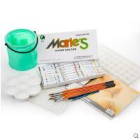 水彩6件套装马利18色水彩颜料+水彩笔+水桶+胶带+调色盘+8K水彩纸