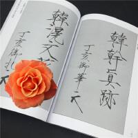 好吉森鹤/北京线上50元包邮 //瘦金体千字文字体临摹本册/毛笔小楷书法字帖/瘦金体全集文房用品书法临摹本册----------------------2本+送品QFSY258606