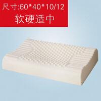 乳胶枕头 释压颗粒枕 护颈枕枕枕芯定制 60*40 软硬适中