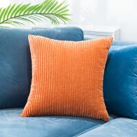 北欧抱枕靠垫套纯色沙发靠背抱枕套不含芯毛绒办公室腰枕床头靠枕