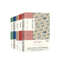 寺山修司系列 全全五册 套装 新华书店正版图书