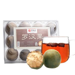 艺福堂罗汉果 花草茶 桂林永福原产  精选 罗汉果茶 花茶  24颗/盒396g 健康礼品礼盒