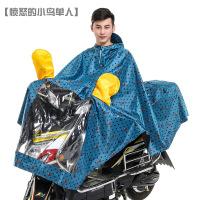 华沐雨衣电动车大帽檐摩托车成人单人雨披加大加厚男女雨衣