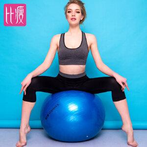 【运动文胸套装】比瘦防震跑步运动内衣套装女瑜伽无钢圈聚拢无痕健身运动文胸套装 ZHBB190