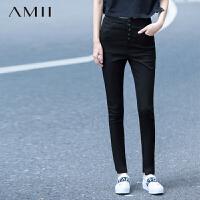 Amii[极简主义]秋装百搭修身纽扣高腰休闲裤大码小脚长裤女.