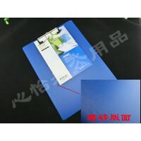 A4半透明磨砂塑料板夹 写字板夹板 线夹文件夹 菜单夹