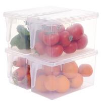 冰箱收纳盒冷冻储物盒抽屉式厨房蔬菜水果食物密封收纳盒米桶