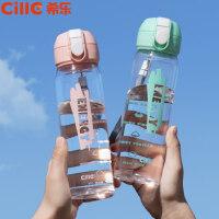 希乐塑料水杯便携男女学生简约运动杯子可爱少女随手杯茶杯防摔