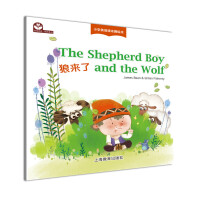 The Shepherd Boy and the Wolf(狼来了)