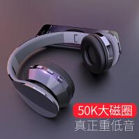蓝牙耳机 无线头戴式 蓝牙4.1 重低音插卡 音乐 运动耳麦 手机电脑通用 支持TF卡 可折叠 可拉伸震撼低音蓝牙耳麦 CSR4.1无线蓝牙耳机
