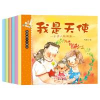 我的亲人大画书(6册) 长江出版社