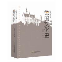 德国文化史