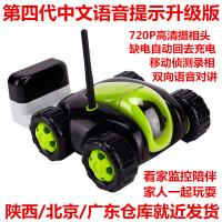 云伴智能手机远程遥控视频车看家机器人家用移动wifi摄像头监控器 草绿色 第四代+8G+充电头 赠送自动回充座
