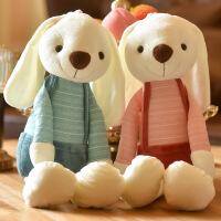 六一儿童节520兔子毛绒玩具小白兔萌萌布娃娃玩偶女孩少女生儿童可爱小公仔批发