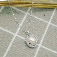 母节礼物送妈妈项链送妈妈中年长辈天然大珍珠银项链锁骨款女士简约母节婆婆礼物 925纯银(高档绒盒)