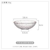 米立风物金边透明玻璃碗可爱家用蔬菜水果沙拉碗盘燕窝甜品早餐碗