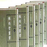 雅雨堂丛书(精装共6册) 0G31j