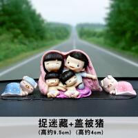 可爱汽车摆件创意香水四口之家车内饰品车载车子中控台装饰用品女* +盖被猪