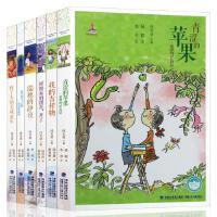 台湾儿童文学馆 美文 全6册 野丫头的美味童年 风岛飞起我的吉祥物等6-7-8-9-10岁儿童文学读物二三四年级小学生