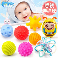 婴儿玩具手抓球类曼哈顿触觉感知宝宝6-12个月益智软胶感统按摩球
