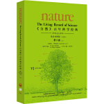 《自然》百年科学经典(英汉对照版)第六卷(上)(1973-1984):平装本