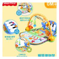 费雪fisher price脚踏钢琴婴儿玩具宝宝健身架器游戏毯w2621