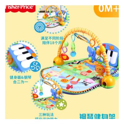 费雪fisher price脚踏钢琴婴儿玩具宝宝健身架器游戏毯w2621 促销大优惠~有任何问题请先联系客服哦~