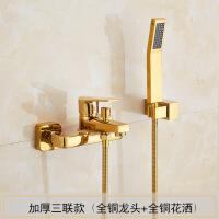 欧式全铜浴缸三联冷热水龙头卫生间淋浴洗澡间混水阀简易花洒套装