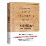 一本最危险的书 : 塔西佗《日耳曼尼亚志》,从罗马帝国到第三帝国(精装本,一本比《我的奋斗》更危险的书)