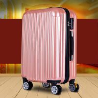 拉杆箱万向轮行李箱防水旅行箱耐磨箱包20寸