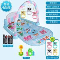 新生儿健身架宝宝脚踏琴婴儿游戏毯0-1岁男女孩3个月音乐益智玩具 蓝色 标配版 健身架 送电池螺丝刀