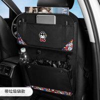 汽车座椅靠背多功能置物袋折叠餐桌车内饰用品挂袋收纳盒储物