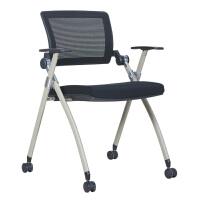 鑫华旦洽谈椅DSJ-159 培训椅 滑轮椅 会议椅 折叠椅