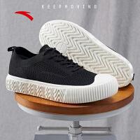 【满99-20】安踏男鞋新款健步透气轻便软底舒适便捷一脚蹬综训鞋112128064