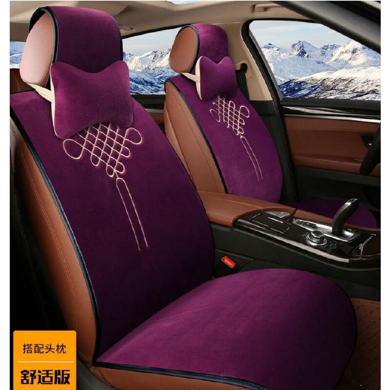 汽车坐垫 冬天汽车坐垫 冬季保暖毛绒汽车坐垫座垫 汽车坐垫套 中国结图案座垫套